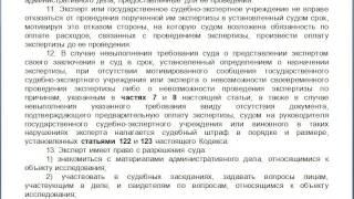 видео ЗК РФ Статья 11.2. Образование земельных участков