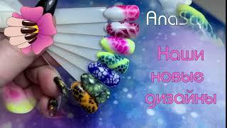 Наращивание ногтей маникюр гель лак в Орле Дизайн ногтей растекашки