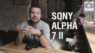 Sony Alpha 7 II - Обзор Беззеркального Полнокадрового Фотоаппарата с 5-осевой Стабилизацией