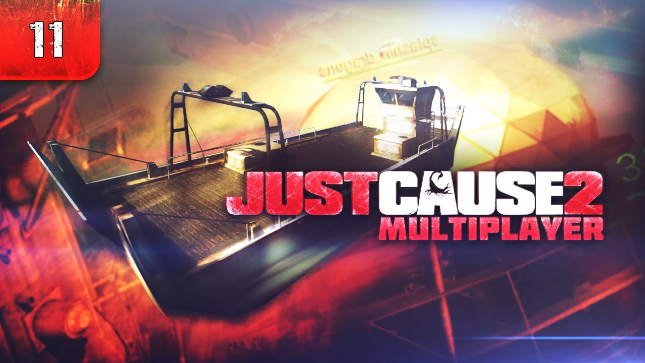 just cause 2 how to play multiplayer