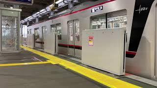 北越谷駅発車 東武70090系