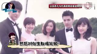 [THAISUB] CER Wuyifan cut- Calling Re YiZha asking about Wu Yi…