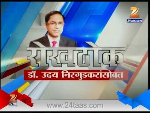 Narayan Rane | On Vikhe Patil | And Ashok Chavan
