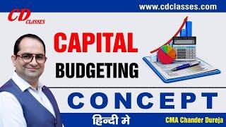 CAPITAL BUDGETING CLASS 1 PART 1 II CA / CMA /CS /B.Com /MBA Lectures II