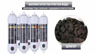 картридж для воды Novaya Voda K857
