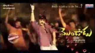 Mondodu (2013): Telugu MP3 All Songs Free Direct Download 128 Kbps & 320 Kbps