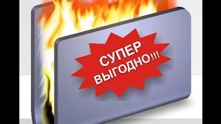 ПРОСТО БОМБА! корпорации Big House Center ПРЕДСТАРТ НОВОГО МАРКЕТИНГА как заработать в интернете11