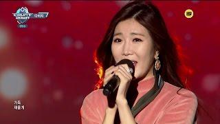 Davichi 다비치 - Beside Me (Live Jeju Island)