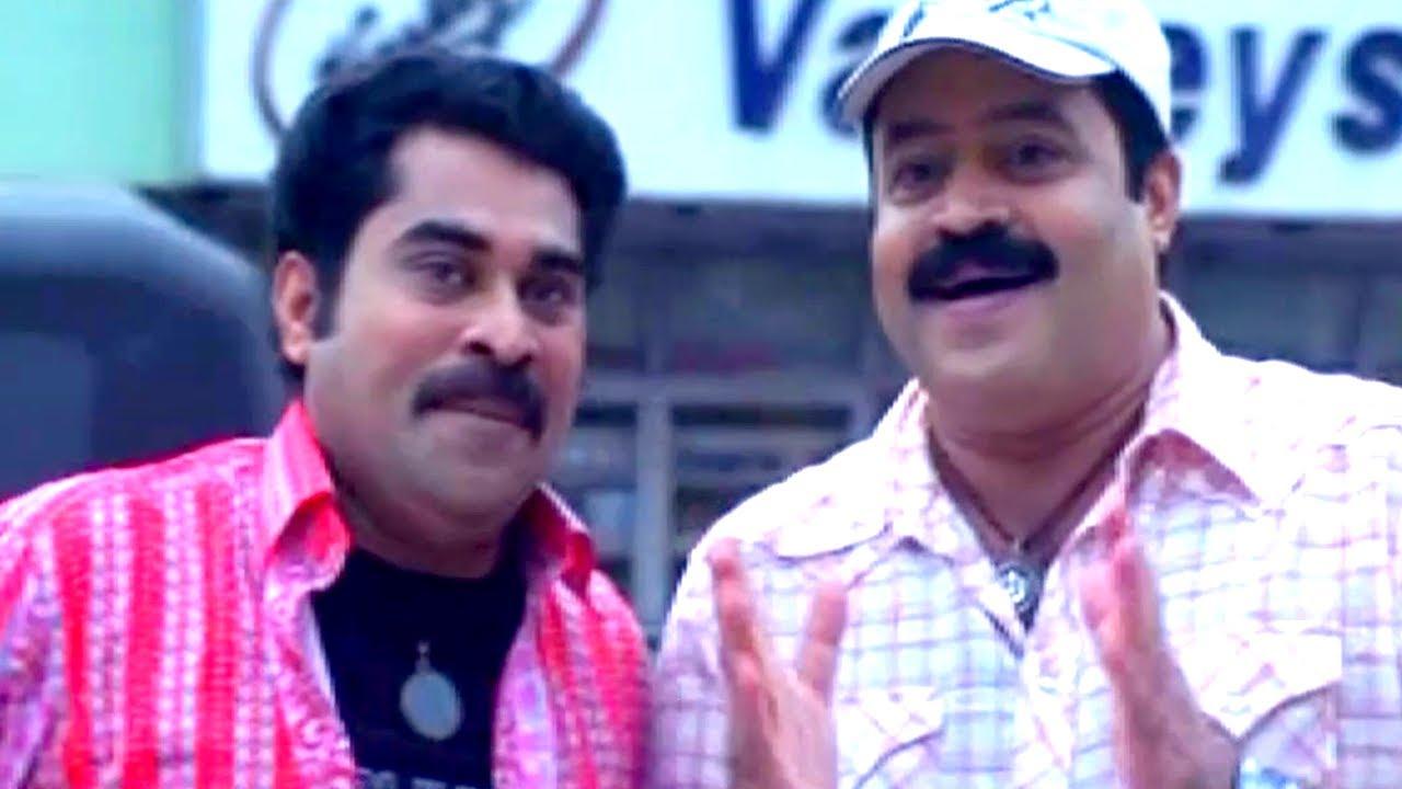 എന്നാ അമ്മ വേണ്ട മോളു മതി... Malayalam Movie Scene