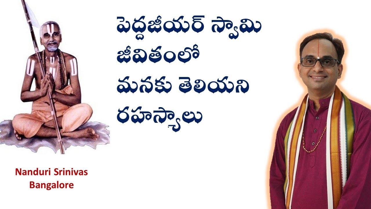 Download CC  జీయర్ స్వామి జీవితంలో కన్నీళ్ళు పెట్టించే సంఘటనలు   Life of Pedda Jeeyar Swamy  Nanduri Srinivas