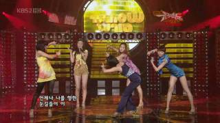 Wonder Girls-So Hot