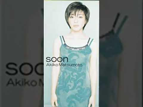 19980218 松本明子 soon