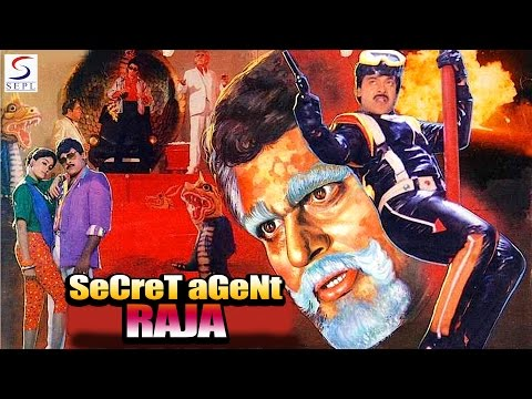 Secret Agent Raja | Chiranjeevi | 1989 | HD