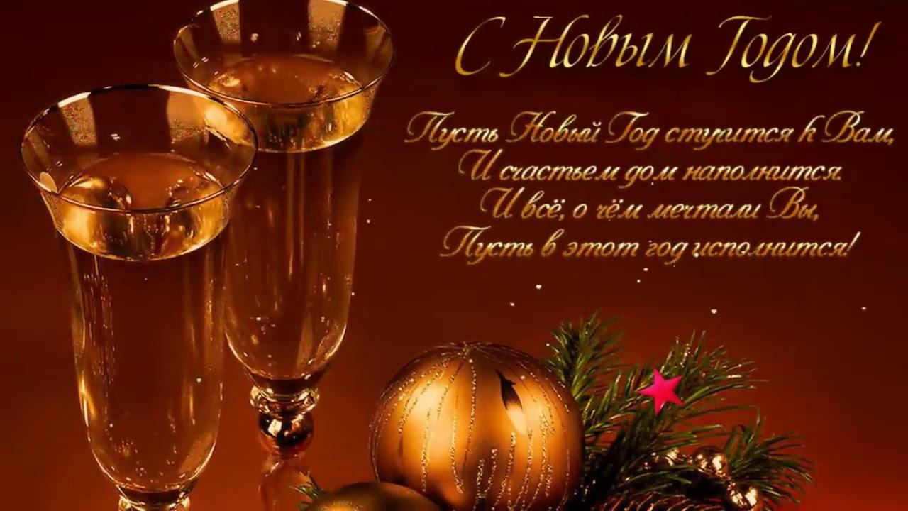 хорошо поздравить людмилу с новым годом состояние между жизнью