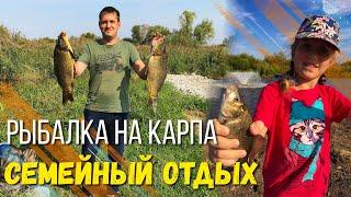 Рыбалка на КАРПА с ночевкой. Семейный отдых. Биоресурс пруды в Лопатино.