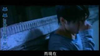 Eternal Summer《盛夏光年》MV - Ashin (Mayday)+ 羅伯, 奇哥, 大麻 [Pinyin +Subs español]