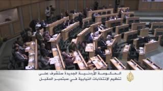 ملك الأردن يكلف هاني الملقي بتشكيل حكومة جديدة