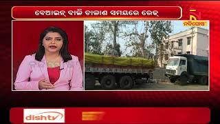 Illegal Sand Mining raid at Gajapati l NandighoshaTV