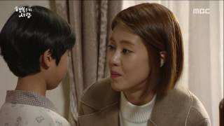 [Person Who Gives Happiness] 행복을 주는 사람 70회 - Lee Yun-ji be outraged!!  20170302