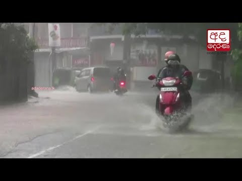 Heavy rainfall to continue in several areas of the country