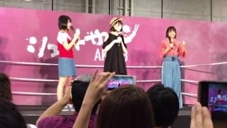 気まぐれオンステージ インテックス大阪.