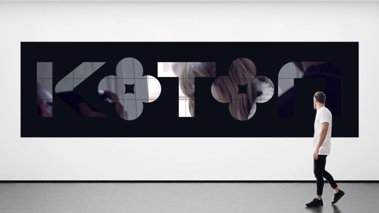 Laud Media Digital Signage Video Wall Using Black Plexi Koton Logo