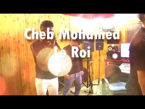 قنبلة 2019 cheb mohemd le roi 🎶avec amine🎵 la colombe🎤🎹🎺🎸