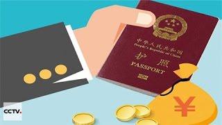 중국 여권 가치 꾸준히 높아져