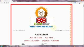 Free Kundli Online   (Part 1 ) screenshot 1