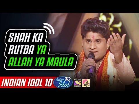 Shah Ka Rutba - Ya Allah Ya Maula - Nitin - Indian Idol 10 - Neha Kakkar - 2018
