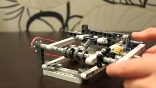 Lego уроки механики № 4 (объединенный механизм)