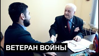 Ветеран - о войне, армии, Путине и Сталине / AVETISOV