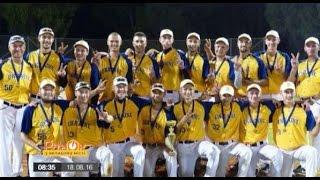Перспективы украинского бейсбола на Олимпиаде-2020