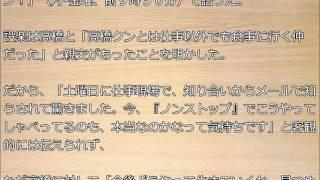 バナナマン設楽統が親交のあった高橋健一の事に驚きつつもコメントを送...