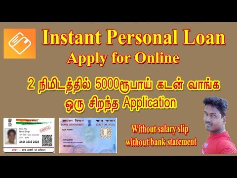 Repeat Instant Personal Loan ₹ 40,000 | Without Income