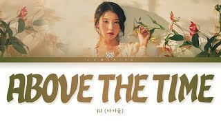 Download lagu IU above the time Lyrics (아이유 시간의 바깥 가사) [Color Coded Lyrics/Han/Rom/Eng]