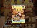 Naalu Policeum Nalla Irundha Oorum Full Tamil Movie