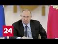 Путин предостерег глав регионов об ответственности при переселении людей из ветхого жилья