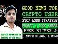 $88 to $3500 - 299% Profit - BitSeven / Binance Futures 100X Trading