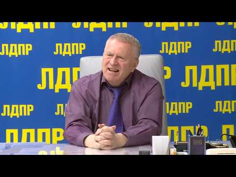 Жириновский о годовщине развала СССР