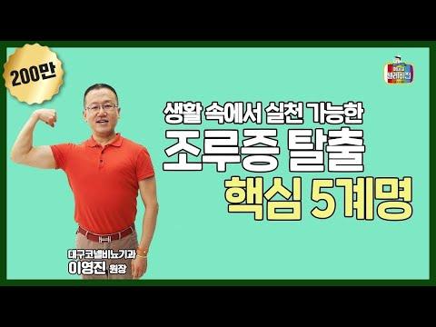 미스터하이 코코메디