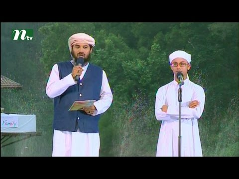 PHP Quran-er Alo 2016 | Episode 05 l NTV Islamic Competition Programme