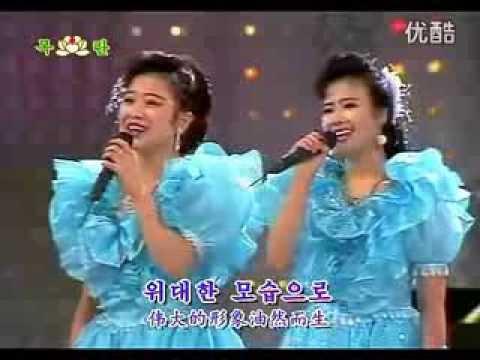 Jin Cheng Yu - Hyon Song Wol - 1995 - 김성옥 - 현송 월 - Wangjaesan - 왕재산경음악단 - North Korean Melodies