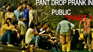 """Pant Drop Prank In Public""You Cant Stop Your Laugh - Smile Revolution - Pranks In India"