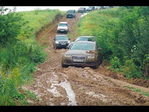 Audi A4 Allroad и товарищи против дачной грязи