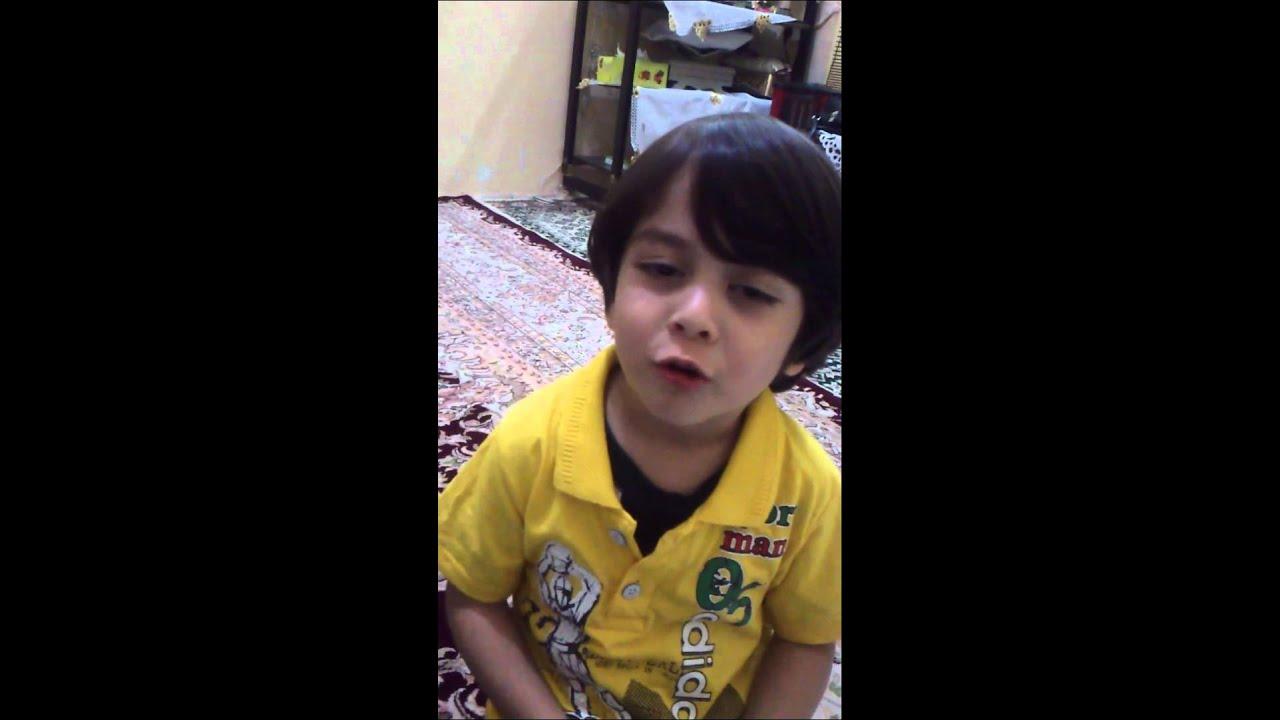 Youtube Boys In Makeup: Beautiful Boy Iran