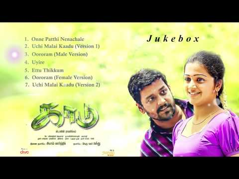 Kaadu - Jukebox | K, Yugabharathi | Vidharth, Samuthirakani, Samskuthi