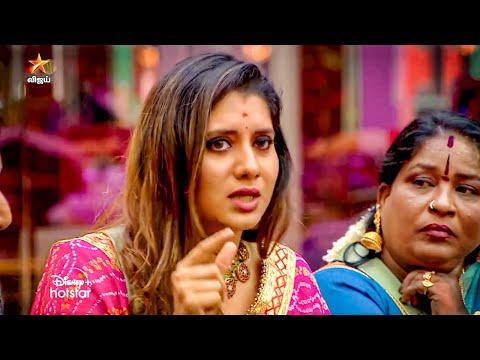 Bigg Boss Tamil Season 5 | 23rd October 2021 - Promo 2
