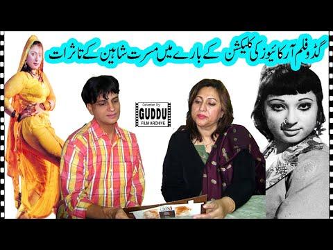 Musarrat shaheen in khanzada sex clips