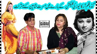 Repeat youtube video guddufilmarchive.videos(musarrat shaheen)